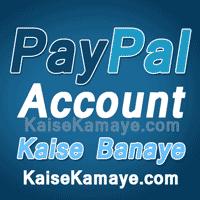 PayPal Account Kaise Banaye Create PayPal Account in Hindi , Create PayPal Account in Hinidi , Create PayPal Account Verify in India , PayPal Account kaise banate hai , PayPal Sign Up