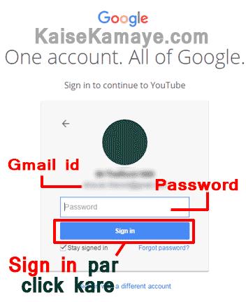 YouTube Account Kaise Banate Hai in Hindi , create YouTube Account in Hindi , YouTube Account Sign in , YouTube Account Id Kaise Banaye