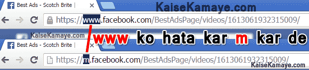 Facebook Clip Download , Facebook Video Kaise Download Kare Download Video in Hindi , Download Video From Facebook in Hindi