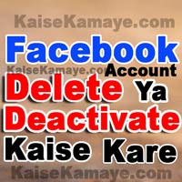 Facebook Account Delete or Deactivate Kaise Kare Permanently in Hindi , How to Delete or Deactivate Facebook Account in Hindi , Facebook Account Band Kaise Kare