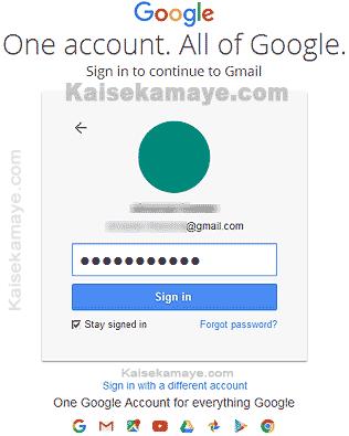 how to change my google password