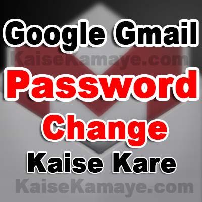 Google Gmail Ka Password Kaise Change Kare in Hindi , Change Gmail Password in Hindi , Reset Gmail Password in Hindi