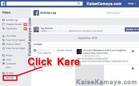 Facebook Search History Kaise Delete Kare in Hindi
