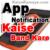 Android Mobile me Faltu ke App Notification Kaise Band Kare , Turn off Notification
