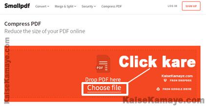 Pdf file ka size kam kaise kare compress pdf in hindi kaise kamaye pdf file ka size kam kaise kare compress pdf in hindi stopboris Gallery