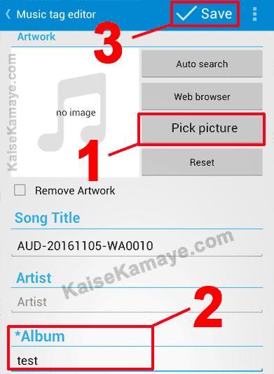 Mobile se Mp3 Song Me Apna Photo Kaise Lagaye Add Image in Mp3 Song, Add Photo in MP3 Song , Kisi Bhi Gane Me Photo Kaise Lagale