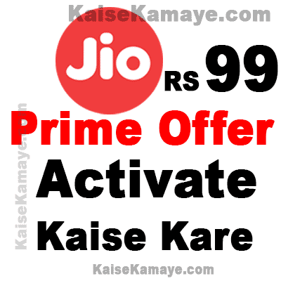 Jio Prime Membership Offer Kaise Activate Kare, How To Activate Jip Prime Offer in Hindi , Jio Prime Membership Kaise Join Kare , Jio Prime Membership subscription kaise kare