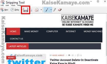 Computer or Laptop Me Screenshot Kaise Lete Hai, Snipping Tool, Windows Me Screenshot Kaise Lete Hai, Screenshot Lene Ke Tarike