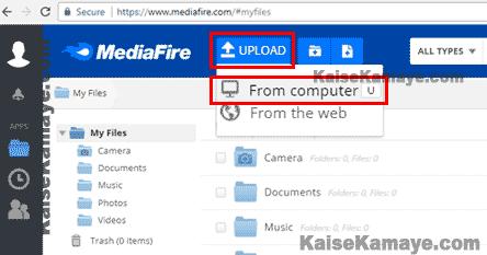 MediaFire Me File Kaise Upload Karte Hai, MediaFire Me File Upload Kaise Kare, How To Upload File On Mediafire in Hindi