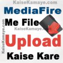 MediaFire Me File Upload Kaise Kare, MediaFire Me File Kaise Upload Karte Hai, MediaFire Me Account Kaise Banate Hai, How To Upload File On Mediafire in Hindi