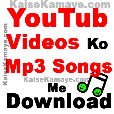 YouTube Videos Ko Mp3 Songs Me Convert Karke Download Kaise Kare , YouTube Video ko Mp3 Me Download Kaise Kare, How To Convert or Download YouTube Videos Into Mp3 in Hindi