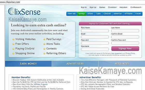 Clicksense se Paise Kaise Kamaye , Make Money With Clicksense in Hindi , Internet Se Paise Kaise Kamaye ,