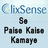 ClickSense Se Paise Kaise Kamaye, Online Paise Kaise Kamaye, Kaise Kamaye, Clicksense, How to Make Money With Clicksense in Hindi