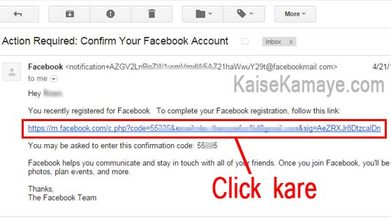 Facebook-Account-Kaise-Banaye-Create-Facebook-id-Email-Confirmation