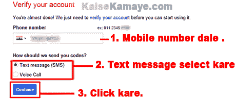 Google Gmail Account Kaise Banaye , How to Create Gmail Account in Hindi , Gmail in hindi