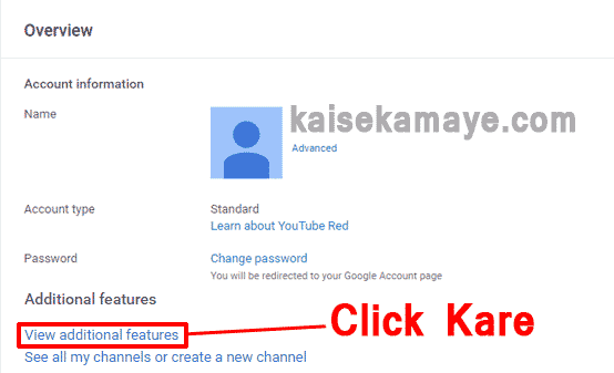 YouTube Account Verify Kaise Kare Verify YouTube Channel in Hindi , How to Verify YouTube Account in Hindi , Verify YouTube Channel in Hindi , YouTube Account setting overview
