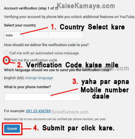 YouTube Account Verify Kaise Kare Verify YouTube Channel in Hindi , Verification YouTube Account , How to Vrify YouTube Channel in Hindi ,