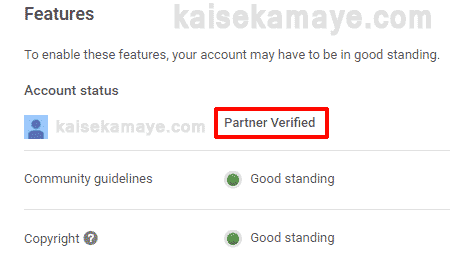 YouTube Account Verify Kaise Kare Verify YouTube Channel in Hindi , How To Verify YouTube Account in Hindi , Verify YouTube Channel in Hindi , YouTUbe Account or Channel ko verify kaise kare , YouTube Partner Verified