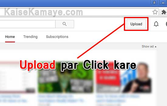 YouTube Par Video Upload Kaise Karte Hai , upload video on YouTube , publish a video to youtube , upload video