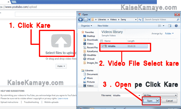 YouTube Par Video Upload Kaise Karte Hai , How To Upload Video To YouTube From Computer , Upload Video , Computer se YouTube par Video Kaise Upload Kare