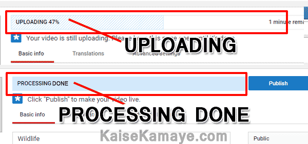 YouTube Par Video Upload Kaise Karte Hai , YouTube Video Uploading , How To Upload Video on YouTube , YouTube par Video ko Computer se Kaise Upload Kare