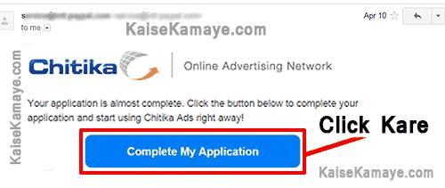 Chitika se Online Paise Kaise Kamaye Make Money in Hindi , Chitika , Chitika ads , How to Make Money with Chitika in Hindi , Chitika se Paise Kamane Ka Tarika