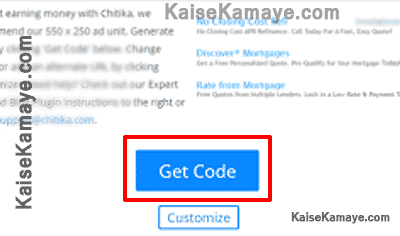 Chitika se Online Paise Kaise Kamaye Make Money in Hindi , Chitika se Paise Kaise Kamaye , Chitika , Chitika Ads , Kaise Kamaye