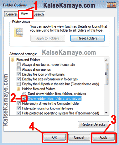 Hide Folder , How to view hidden file , Unhide Folder and File , View Hidden folders on computer in Hindi