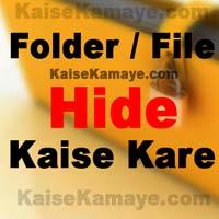 Computer me folder or file ko hide kaise kare , Hide Folder and Files in Hindi , Hidden Folder , Hide Folder, Hide Files
