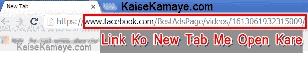 How To Download Facebook Video in Hindi , Facebook Video Kaise Download Kare Download Video in Hindi , Download Video From Facebook
