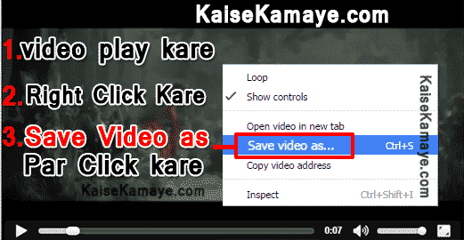 How To Download Facebook Video in Hindi , Download Video From Facebook , Facebook Video Kaise Download Kare Download Video in Hindi