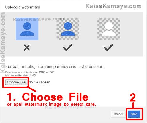 YouTube Video Me Subscribe Button Kaise Add Kare , How to add Subscribe button to YouTube Videos , YouTube Creater Studio Branding Watermark Logo