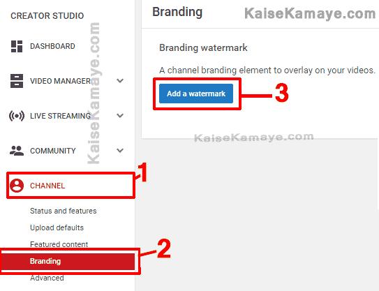 YouTube Video Me Subscribe Button Kaise Add Kare , How to aad Subscribe button to YouTube Videos , YouTube Creater Studio Branding Watermark Logo