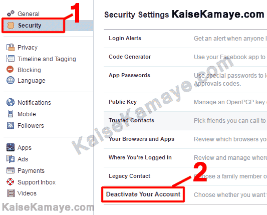 Facebook account delete or deactivate kaise kare permanently in permanently delete facebook account facebook account delete or deactivate kaise kare permanently in hindi ccuart Image collections