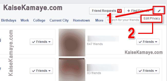 Facebook Friend List Kaise Hide Kare Hide Friend List in Hindi , Hide Friend List on Facebook , How to Hide Facebook Friend List in Hindi