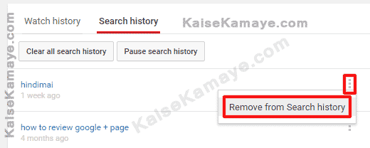 YouTube History Delete Kaise Kare Delete YouTube History in Hindi , Clear YouTube Search History in Hindi , YouTube History Clear