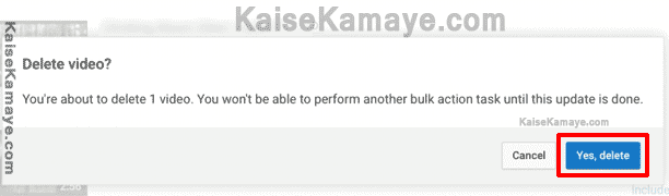 YouTube Se Video Kaise Delete Kare in Hindi , YouTube Video Delete in Hindi
