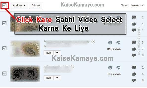 YouTube Se Video Kaise Delete Kare in Hindi , How To Delete YouTube Video in Hindi , Delete YouTube Video in Hindi