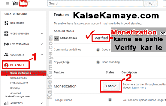 YouTube Video Monetize Kaise Kare or Adsense se Kaise Jode in Hindi , How to link YouTube with Adsense in Hindi , Enable AdSense Ads on YouTube Videos in Hindi