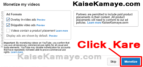 YouTube Video Monetize Kaise Kare or Adsense se Kaise Jode in Hindi , Enable AdSense Ads on YouTube Videos in Hindi , Enable Monetization On YouTube in Hindi