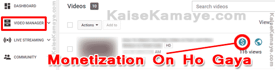 YouTube Video Monetize Kaise Kare or Adsense se Kaise Jode in Hindi , How to link YouTube with Adsense in Hindi , How to Monetize YouTube video with AdSense in Hindi