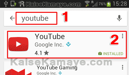 YouTube Par Mobile Se Video Upload Kaise Karte Hai In Hindi , How To Upload Video To YouTube From Mobile in Hindi