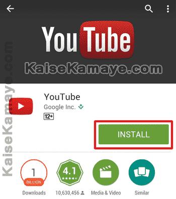 YouTube Par Mobile Se Video Upload Kaise Karte Hai In Hindi , Upload Video To YouTube From Mobile in Hindi