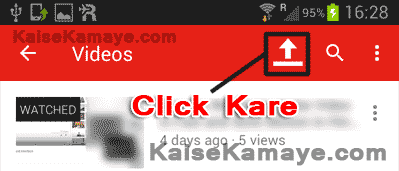Upload Video To YouTube From Mobile in Hindi , YouTube Par Mobile Se Video Upload Kaise Karte Hai In Hindi , Upload Video To YouTube