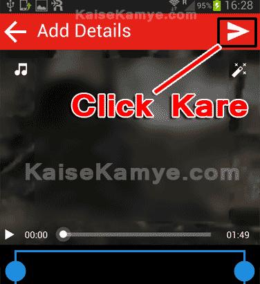 YouTube Par Mobile Se Video Upload Kaise Karte Hai In Hindi , Upload a Youtube Video , Upload Video To YouTube From Mobile in Hindi