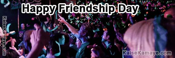 Friendship Day Kaise Manaye Friend Kaise Banaye in Hindi , Happy Friendship Day image , Friendship Day Hindi