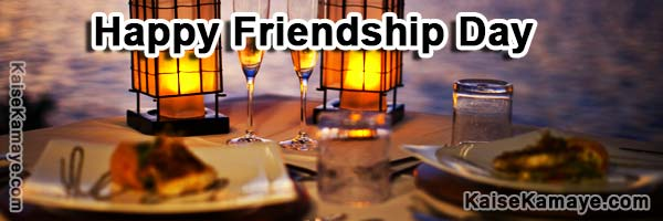 Friendship Day Kaise Manaye Friend Kaise Banaye in Hindi , Friendship Day In Hindi , Happy Friendship Day image