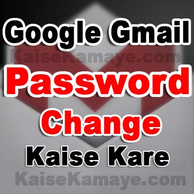 Google Gmail Ka Password Kaise Change Kare in Hindi , Change Gmail Password in Hindi , Reset Gmail Password in Hindi