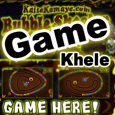 Online Game Khelo Bubble Shooter Chain Play Online , Play Online Games Hindi , Game Khele