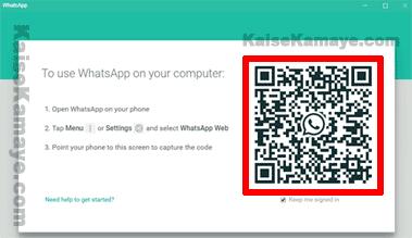 Computer Me Whatsapp Kaise Chalaye, Computer Me Whatsapp Kaise Install Kare, PC Me Whatsapp Kaise Chalaye